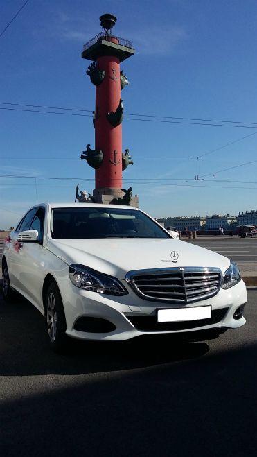 Mercedes-W-212-white