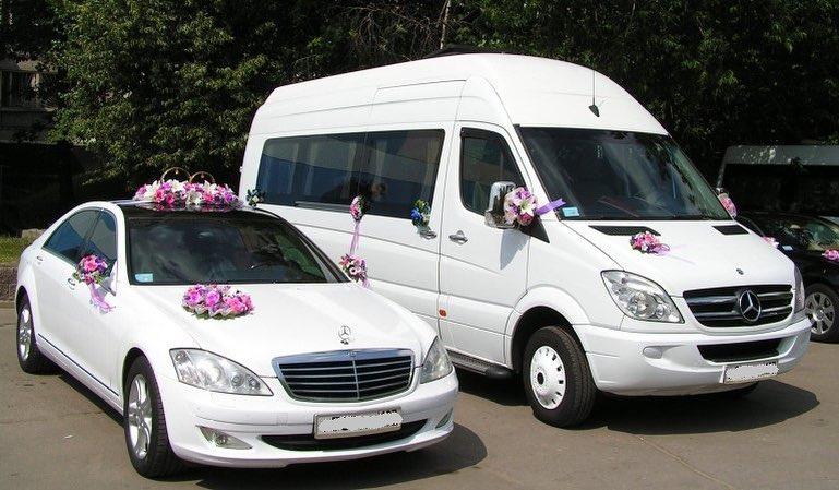 Аренда транспорта на свадьбу